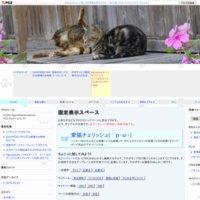 フィギュアヘッズまとめブログ